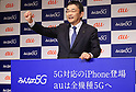 KDDI president Makoto Takahashi announces the company's charge plan for iPhone 12