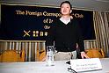 Yuichi Sugimoto Speaks at the FCCJ