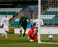 15th November 2020; Tallaght Stadium, Dublin, Leinster, Ireland; 2021 Under 21 European Championships Qualifier, Ireland Under 21 versus Iceland U21; Republic of Ireland equalise in the 80th minute as Iceland score an own goal