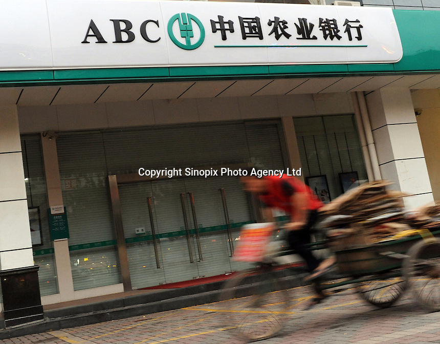 The Agricultural Bank of China (ABC) in Longan, Guangdong Province, China..