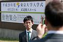 New students attend Tokyo University entrance ceremony