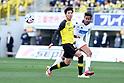 2020 J1 - Kashiwa Reysol 4-2 Hokkaido Consadole Sapporo
