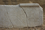 Israel, Beth Shean. A lintel of the Egyptian Governor's house rom 12th century B.C. the time of the Egyptian rule
