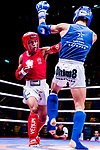 Hung Chia Ho (Red) of Taiwan fights against Zhou Kang (Blue) of China in the male muay 57KG division weight bout during the East Asian Muaythai Championships 2017 at the Queen Elizabeth Stadium on 11 August 2017, in Hong Kong, China. Photo by Yu Chun Christopher Wong / Power Sport Images