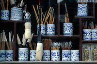 Kalligraphiegeschäft auf der Einkaufstraße  Liu Li Chang, Peking, China