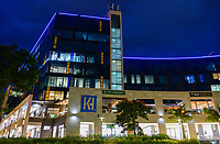 RWANDA, Kigali, shopping mall at Convention Center / RUANDA, Kigali, moderne shopping mall am Convention Centre