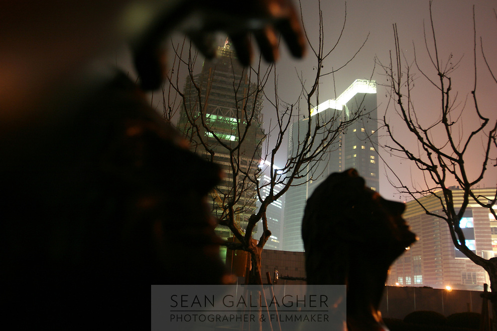 CHINA. Shanghai. Modern developments in the area Pudong, Shanghai's financial centre. 2008
