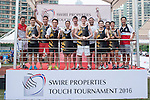 Commonwealth Bank of Australia team are the Plate Runners up of the Swire Touch Tournament on 03 September 2016 in King's Park Sports Ground, Hong Kong, China. Photo by Marcio Machado / Power Sport Images