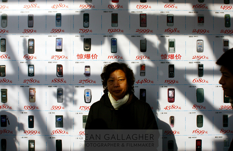 CHINA. Beijing. A shopper in the Xidan shopping district in central Beijing. 2006.