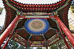 Pavilion (Tingzi) In Victoria Park, Opposite The Astor Hotel, Tianjin (Tientsin).