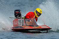 29-M  (Outboard Hydroplane)