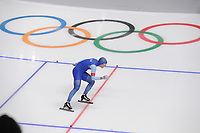 OLYMPIC GAMES: PYEONGCHANG: 11-02-2018, Gangneung Oval, Long Track, 5000m Men, Sverre Lunde Pedersen (NOR), ©photo Martin de Jong