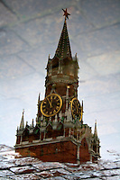 Reflection of the Kremlin in Red Square, Moscow