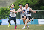 PCCW Solutions vs Mayer Brown JSM during the Bowl Final part of Swire Touch Tournament on 03 September 2016 in King's Park Sports Ground, Hong Kong, China. Photo by Marcio Machado / Power Sport Images