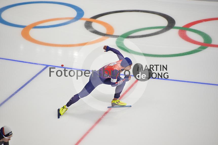 OLYMPIC GAMES: PYEONGCHANG: 19-02-2018, Gangneung Oval, Long Track, 500m Men, Ching-Yang Sung (TPE), ©photo Martin de Jong