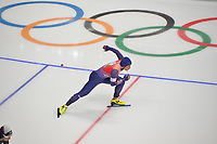 OLYMPIC GAMES: PYEONGCHANG: 19-02-2018, Gangneung Oval, Long Track, 500m Men, Ching-Yang Sung (TPE), ©photo Martin de Jong