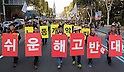 Workers stage a strike rally in Seoul