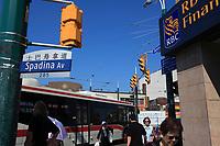 Toronto (ON) CANADA - July 2012 -  Toronto  Chinatown., Royal bank of canada (RBC)