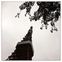 Images from Japan