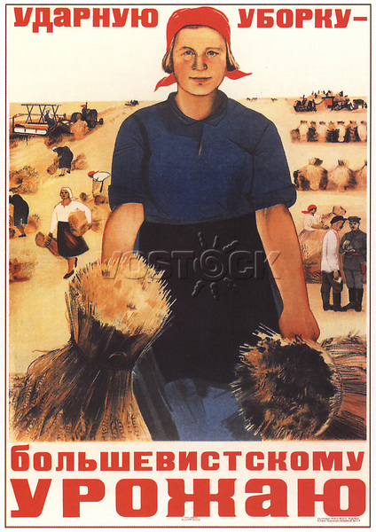 "Советский плакат ""Ударную уборку - большевистскому урожаю"". Художник М.Ворон, 1934 год;<br /> Soviet poster ""Shock Harvesting for the Bolshevik Harvest"". Artist M. Voron, 1934;"