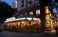 Restaurant in exciting Kiev Ukraine