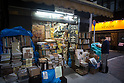Tokyo's used bookstore district Jimbocho