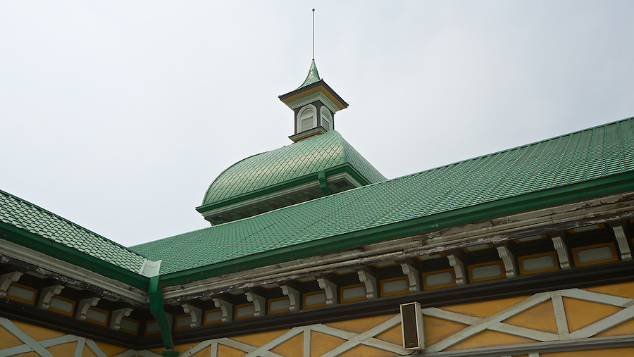 Detail On The Lushun (Port Arthur) Railway Station, Built By Russian Troops In 1900.