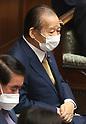 Japan Politics - Lower House's plenary session