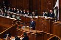 Japan politics - Lower House plenary session