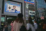 Large screens on a building shows live broadcast of Japan's Prime Minister Shinzo Abe's news conference on the lifting of the state of emergency in Tokyo and the remaining 5 areas still under alert for the coronavirus disease (COVID-19) at Shinjuku district in Tokyo, Japan May 25, 2020. May 25, 2020 (Photo by Nicolas Datiche/AFLO) (JAPAN) FRANCE OUT