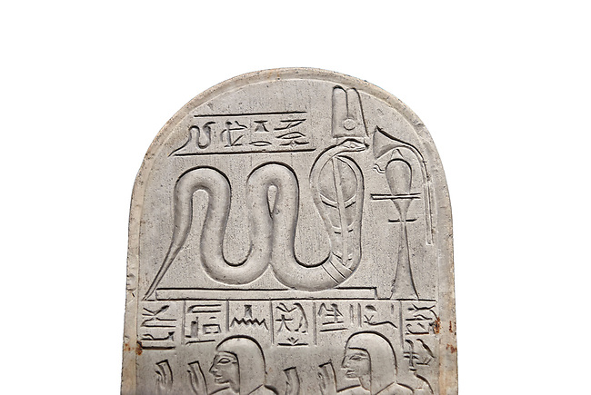 Ancient Egyptian stele dedicated by Pendua to Meretsesger, limestone, New Kingdom, 19th Dynasty, (1279-1213 BC), Deir el-Medina, Old Fund cat 1564. Egyptian Museum, Turin. white background
