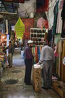 Asie/Israël/Judée/Jérusalem: Quartier Musulman dans le souk