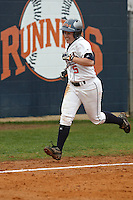 090217-North Texas @ UTSA Softball