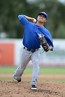 Toronto Blue Jays pitcher Francisco Rios (26) during an Instructional League game against the New York Yankees on September 24, 2014 at George M. Steinbrenner Field in Tampa, Florida.  (Mike Janes/Four Seam Images)