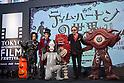 The World of Tim Burton in Tokyo