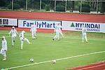 Korea Republic vs Iran during the AFC U-19 Women's Championship China Group B match at the Jiangsu Training Base Stadium on 19 August 2015 in Nanjing, China. Photo by Aitor Alcalde / Power Sport Images