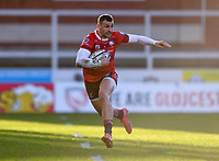 26th March 2021; Kingsholm Stadium, Gloucester, Gloucestershire, England; English Premiership Rugby, Gloucester versus Exeter Chiefs; Jonny May of Gloucester makes a break