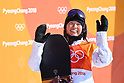 PyeongChang 2018: Snowboard: Ladies' Halfpipe Final
