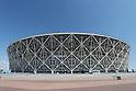 Soccer: FIFA World Cup Russia 2018 at Volgograd Arena