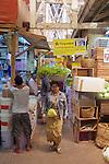 Woman Carrying Goods On Her Head, Gyee Zai Market