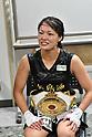 Boxing : Female bantamweight title bout at Korakuen Hall