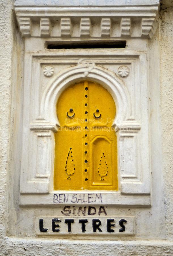 Tunisia.  Tunis Medina.  Residential Mail Box.