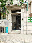 The Entrance To Butterfield & Swire's Two Office Floors On Guantao Road, Qingdao (Tsingtao).