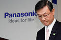 Panasonic Posts 2nd-Quarter Loss