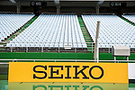 Branding at stadium prior to the 2015 AFC Champions League Quarter-Final 1st Leg match between  Jeonbuk Hyundai Motors and Gamba Osaka on August 25, 2015 at the Jeonju World Cup Stadium, in Jeonju, Korea Republic. Photo by Xaume Olleros /  Power Sport Images