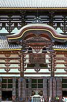 Nara: Great Buddha Hall--entrance. Photo '81.