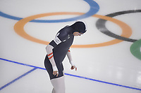 OLYMPIC GAMES: PYEONGCHANG: 18-02-2018, Gangneung Oval, Long Track, 500m Ladies, Vanessa Herzog (AUT), ©photo Martin de Jong