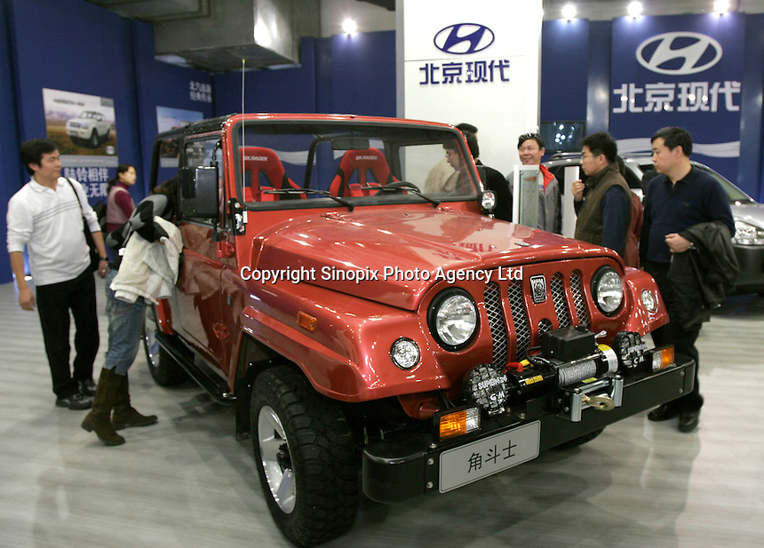 A Juedoushi by Beijing Automobile Works Ltd. is shown in The Beijing International Automobile Exhibition..19 Nov 2006