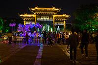 Yangzhou, Jiangsu, China.  Night View of Gate at Eastern End of Dong Guan Street.
