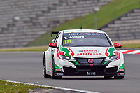 Race of Germany Nürburgring Nordschleife 2016 WTCC 2016 #18 TC1 Honda Racing Team JAS. Honda Civic WTCC Tiago Monteiro (PRT)   Testing© 2016 Musson/PSP. All Rights Reserved.